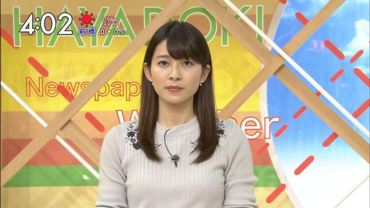 2017年11月10日山本里菜の画像05枚目