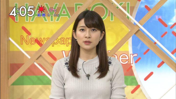 2017年11月10日山本里菜の画像07枚目