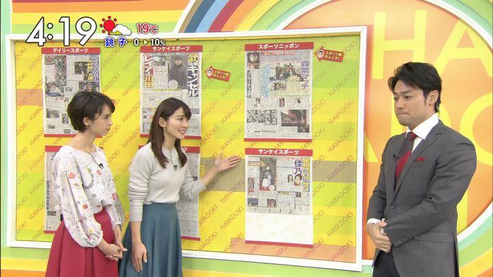 2017年11月10日山本里菜の画像10枚目