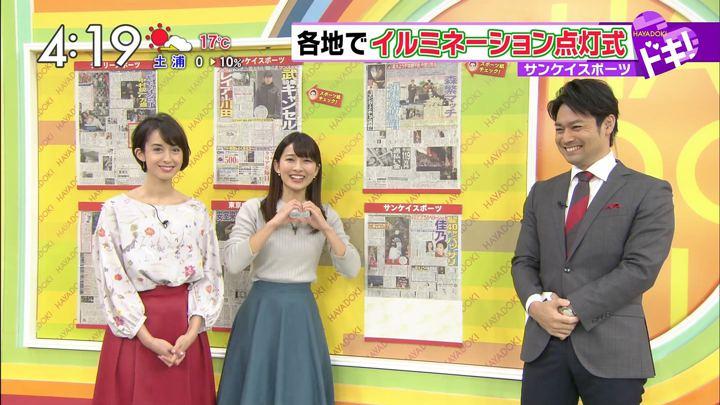 2017年11月10日山本里菜の画像11枚目