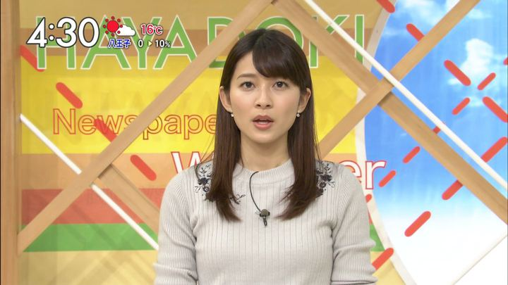 2017年11月10日山本里菜の画像14枚目