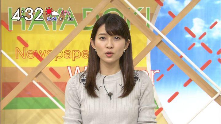 2017年11月10日山本里菜の画像15枚目