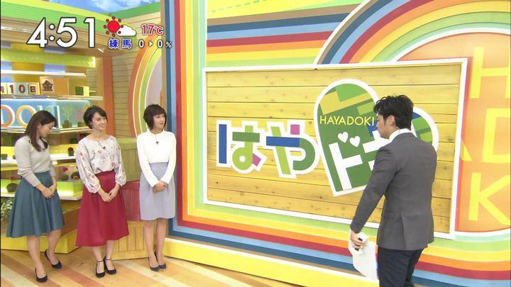 2017年11月10日山本里菜の画像16枚目