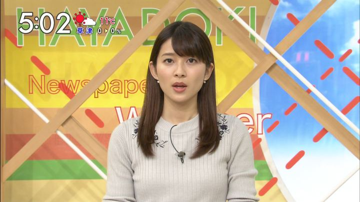 2017年11月10日山本里菜の画像19枚目