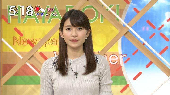 2017年11月10日山本里菜の画像21枚目