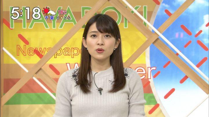 2017年11月10日山本里菜の画像22枚目