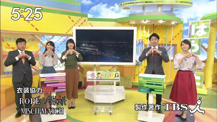 2017年11月10日山本里菜の画像24枚目