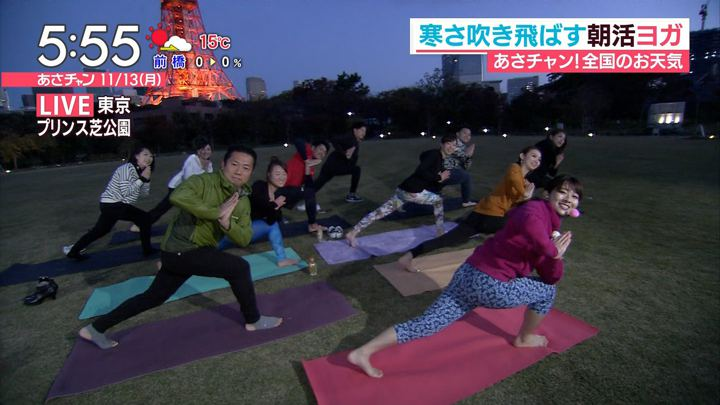 2017年11月13日山本里菜の画像04枚目