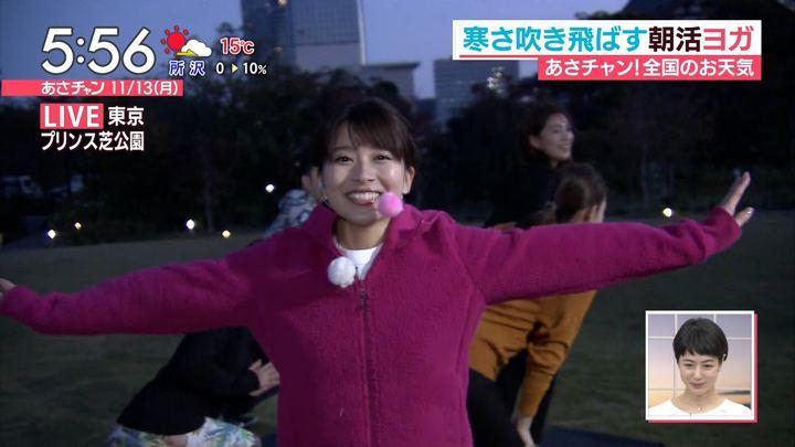 2017年11月13日山本里菜の画像10枚目