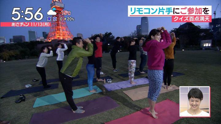 2017年11月13日山本里菜の画像13枚目