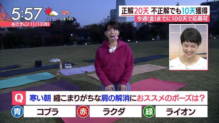 2017年11月13日山本里菜の画像18枚目