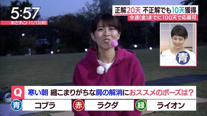 2017年11月13日山本里菜の画像20枚目