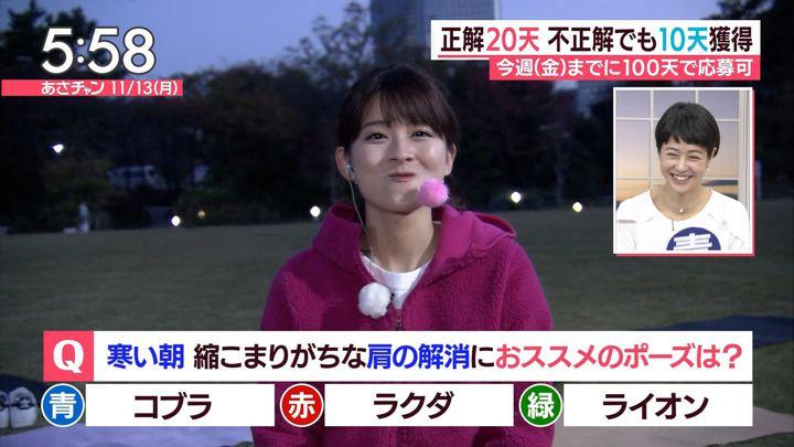 2017年11月13日山本里菜の画像21枚目