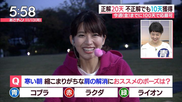 2017年11月13日山本里菜の画像22枚目