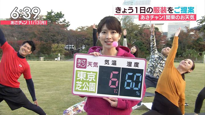 2017年11月13日山本里菜の画像27枚目