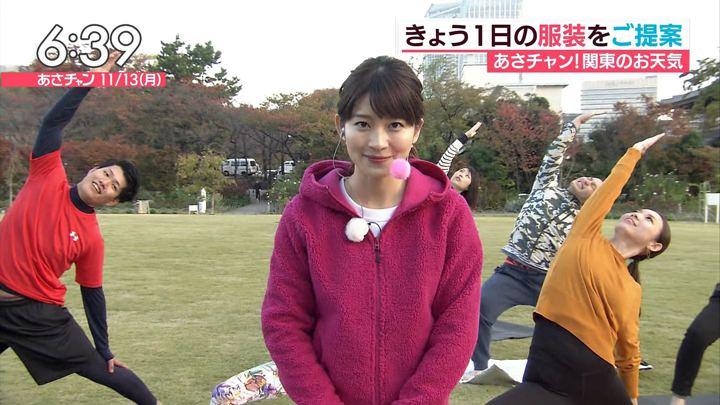 2017年11月13日山本里菜の画像28枚目