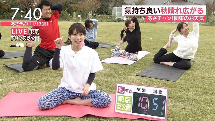 2017年11月13日山本里菜の画像36枚目