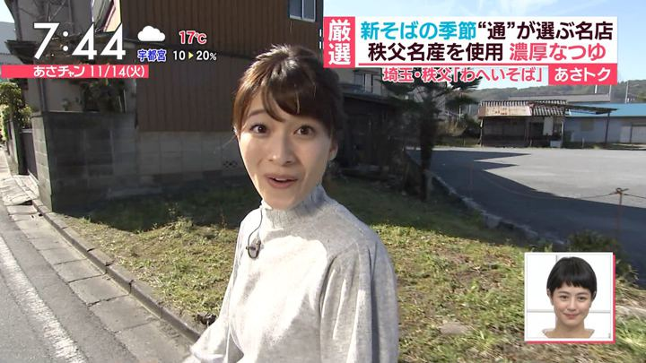 2017年11月14日山本里菜の画像24枚目