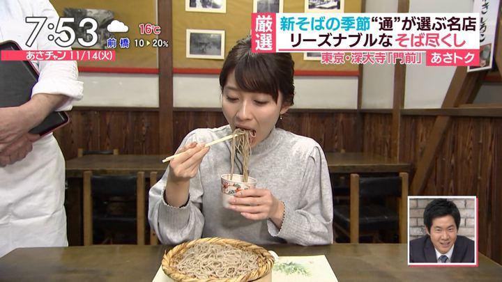 2017年11月14日山本里菜の画像52枚目