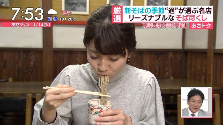 2017年11月14日山本里菜の画像53枚目