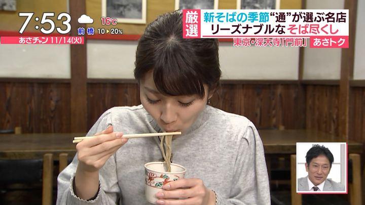 2017年11月14日山本里菜の画像54枚目