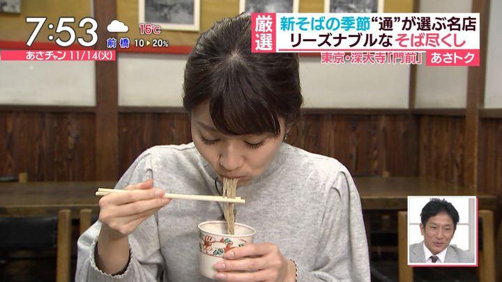 2017年11月14日山本里菜の画像55枚目