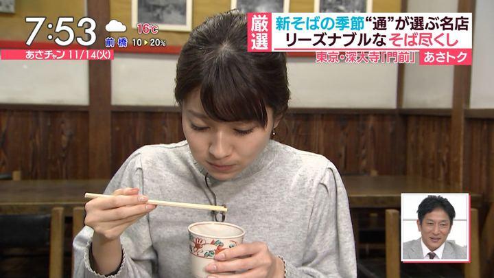 2017年11月14日山本里菜の画像57枚目