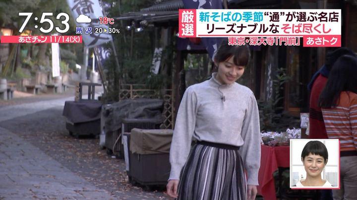 2017年11月14日山本里菜の画像59枚目