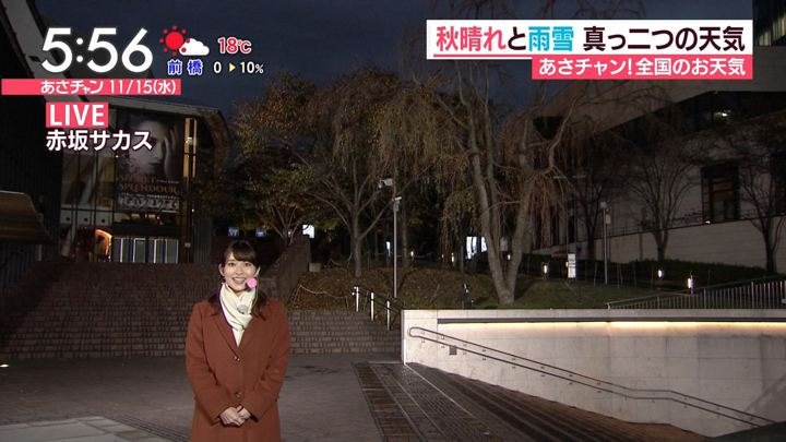 2017年11月15日山本里菜の画像09枚目