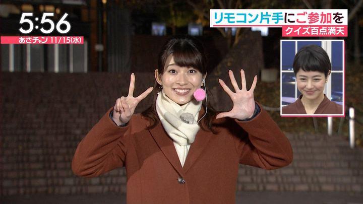 2017年11月15日山本里菜の画像17枚目