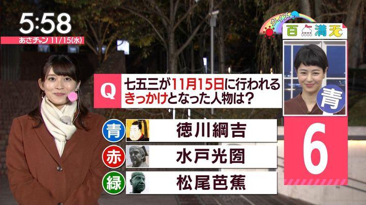 2017年11月15日山本里菜の画像24枚目