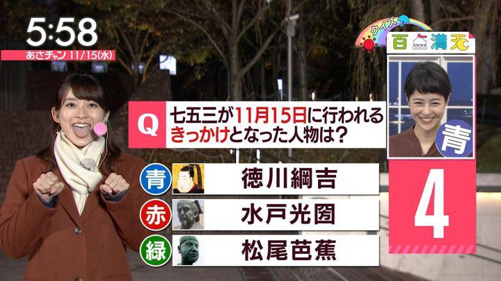 2017年11月15日山本里菜の画像25枚目