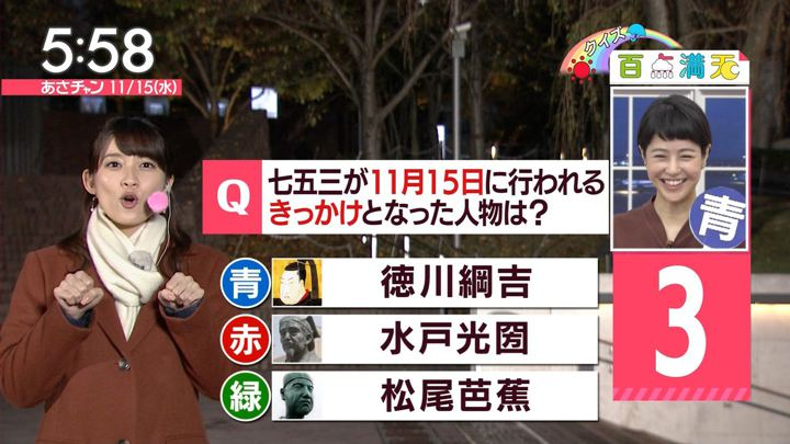 2017年11月15日山本里菜の画像26枚目