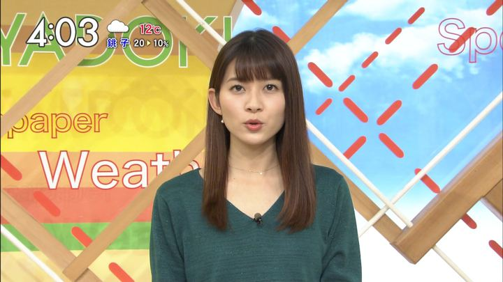 2017年12月01日山本里菜の画像04枚目