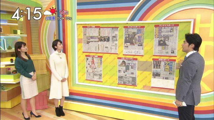 2017年12月01日山本里菜の画像05枚目