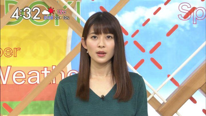 2017年12月01日山本里菜の画像08枚目