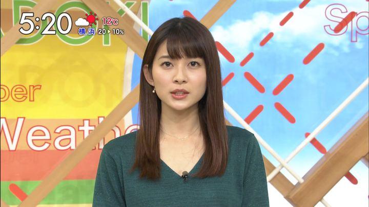 2017年12月01日山本里菜の画像15枚目