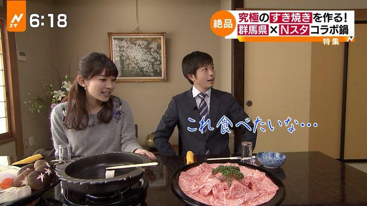 2017年12月01日山本里菜の画像20枚目