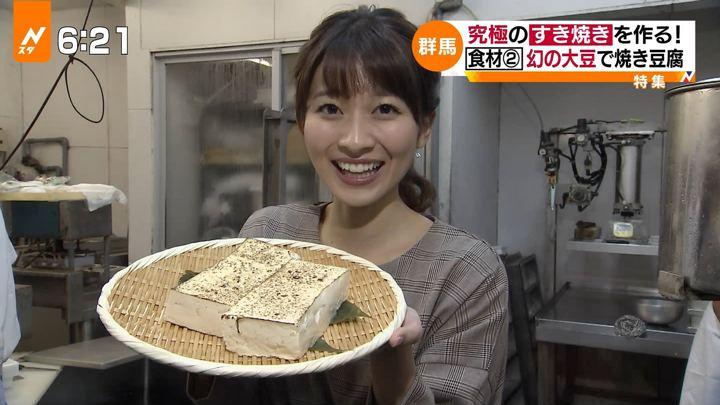 2017年12月01日山本里菜の画像26枚目