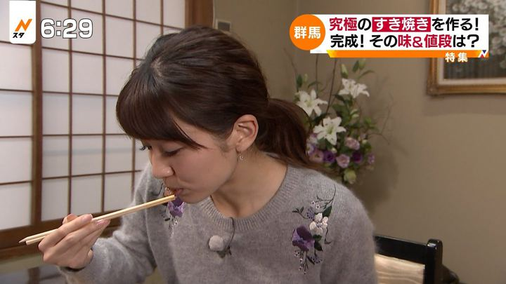 2017年12月01日山本里菜の画像30枚目