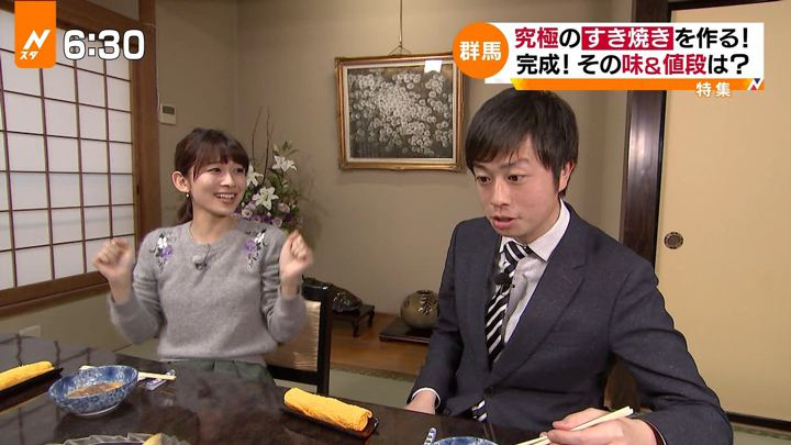 2017年12月01日山本里菜の画像36枚目