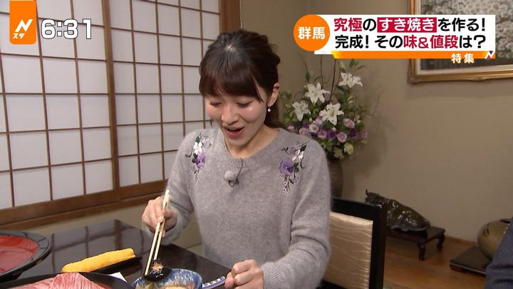 2017年12月01日山本里菜の画像41枚目