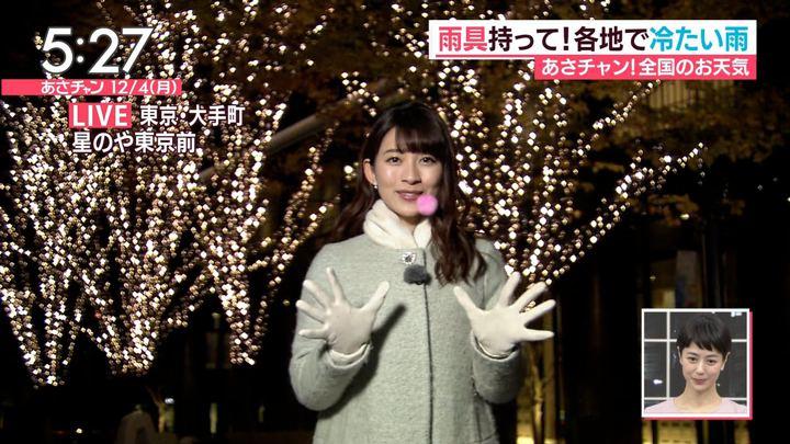 2017年12月04日山本里菜の画像02枚目