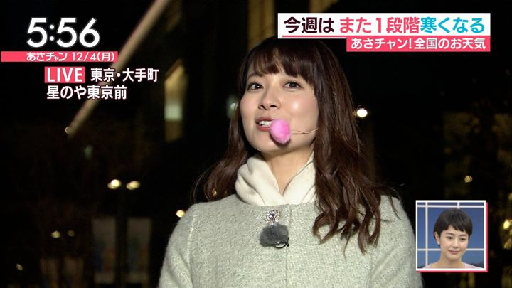 2017年12月04日山本里菜の画像09枚目