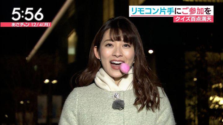 2017年12月04日山本里菜の画像12枚目
