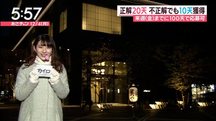 2017年12月04日山本里菜の画像15枚目