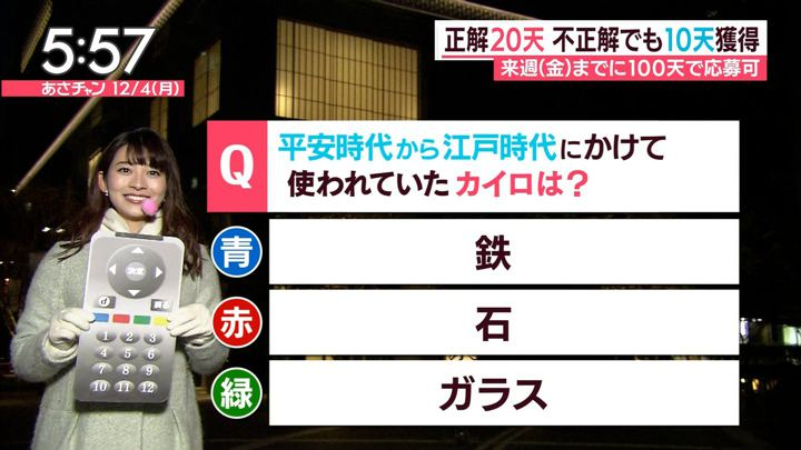 2017年12月04日山本里菜の画像16枚目