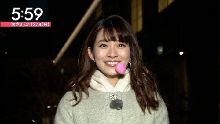 2017年12月04日山本里菜の画像18枚目