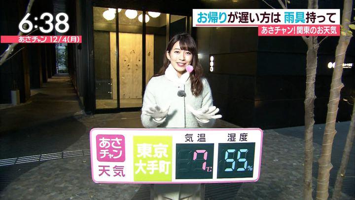 2017年12月04日山本里菜の画像19枚目