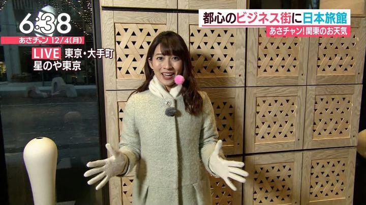 2017年12月04日山本里菜の画像21枚目